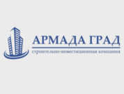 ООО «Армада Град»