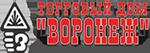 TDvoronezh ( ОШСО, ооо мпо воронеж ) - отзывы сотрудников