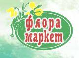 Салон цветов Флора-маркет