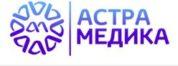 Медицинский центр Астра-Медика