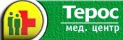 Медицинский центр ТЕРОС
