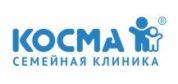 Медицинский центр КОСМА