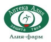 Аптека Алия