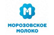 Производитель молочной продукции «Морозовское